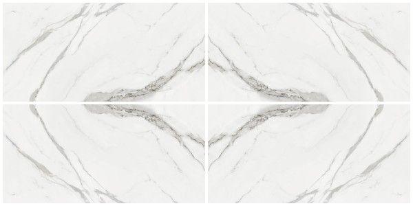 Vitrified Tiles - 24 X 48 Tile - Maxican Pearl A B