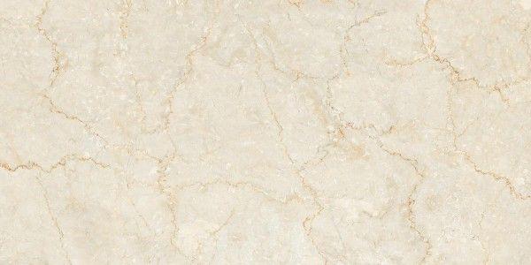 Vitrified Tiles - 24 X 48 Tile - Bottocino