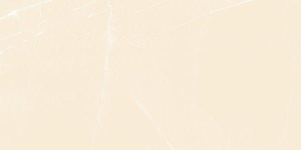 Vitrified Tiles - 24 X 48 Tile - Armani Crema