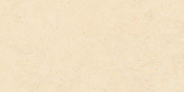 Vitrified Tiles - 24 X 48 Tile - Crema Marfil