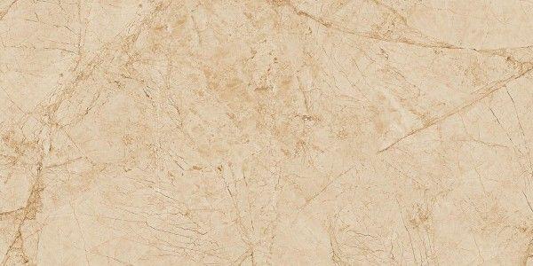 Vitrified Tiles - 24 X 48 Tile - Costa Beige