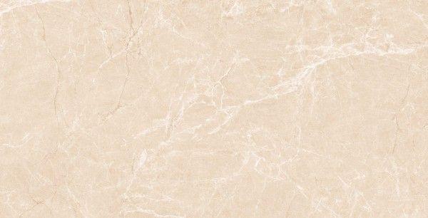 Vitrified Tiles - 24 X 48 Tile - Ads Bz 31111913 3 R1