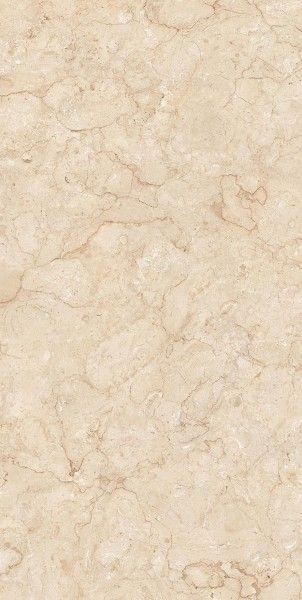 Vitrified Tiles - 24 X 48 Tile - Keronix Crema 01