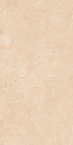 Vitrified Tiles - 24 X 48 Tile - Safari Brown 1