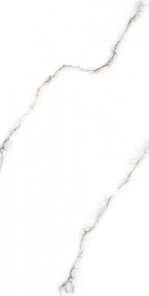 Vitrified Tiles - 24 X 24 Tile - White Macaubas 1