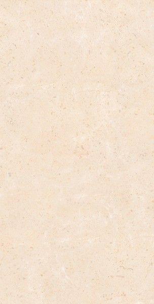 Vitrified Tiles - 24 X 48 Tile - Sandy Beige 01