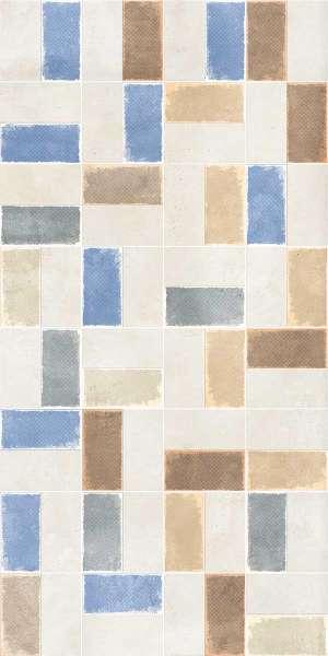 aracano-beige-decor-02